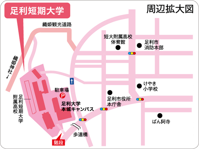 map_shuhen
