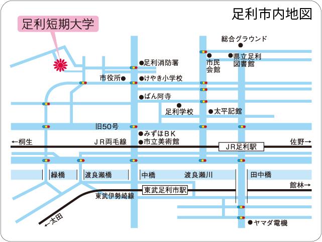 map_shinai