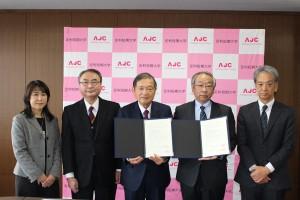 足利清風高校と高大連携教育協定を締結しました
