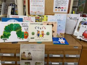 図書館 特設コーナー「読み継ぎたい絵本ランキング」